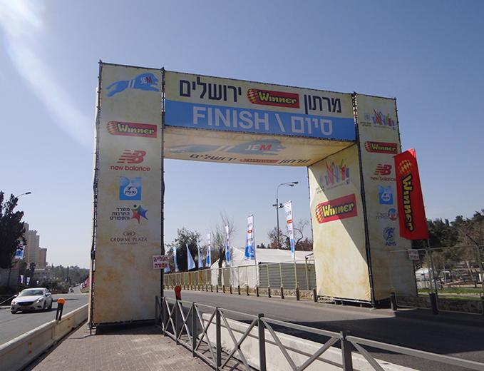 עיצוב שער סיום המרתון