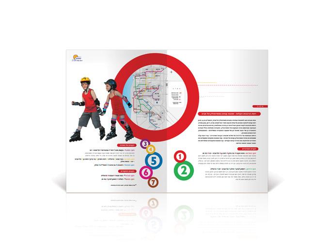 עיצוב חוברת תדמית לחברת נ.ת.ע - כפולת פנים