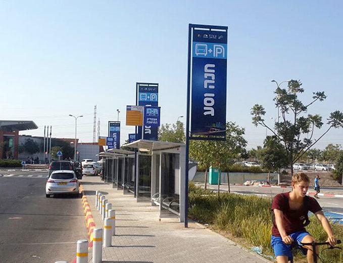 שילוט תחנת אוטובוס למתחם חנה וסע של חברת נת