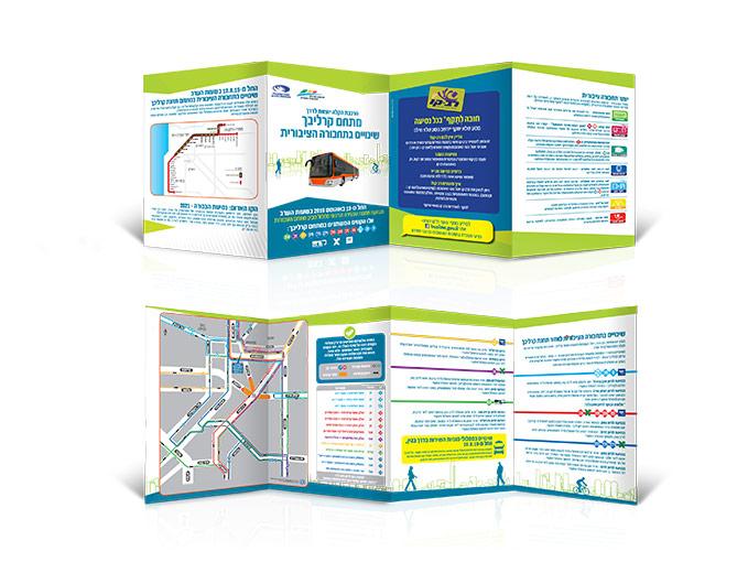עיצוב עלון מידע שינויים בתחבורה הציבורית - נתע