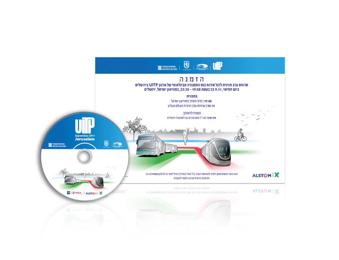עיצוב הזמנה ודיסק ממותג לכנס UITP