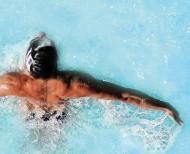 פרסום שידורי האולימפיאדה בערוץ הראשון