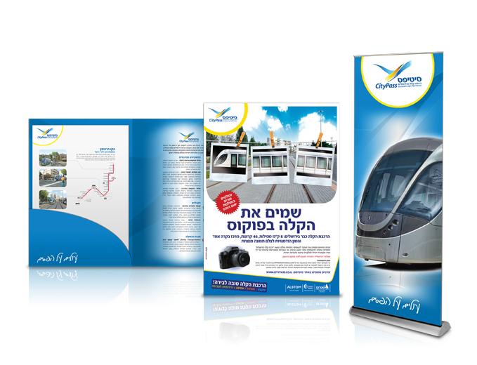 עיצוב מוצרי שיווק ותדמית ופרסום חברת סטיפס