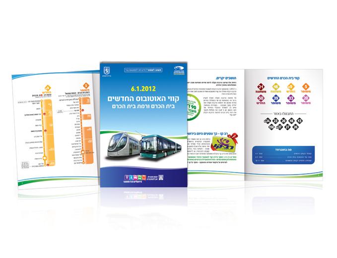 עיצוב חוברת שינויי קווים להסברה שינויי תחבורה ציבורית בדרום מערב ירושלים