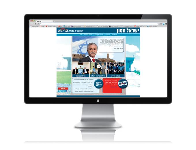 עיצוב ובניית אתר אינטרנט ישראל חסון