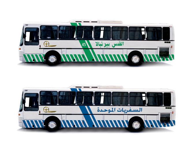עיצוב אוטובוס מסיעי מזרח ירושלים