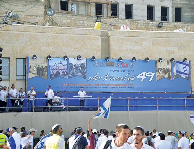 באנר תדמיתי לאירועי יום ירושלים בכותל