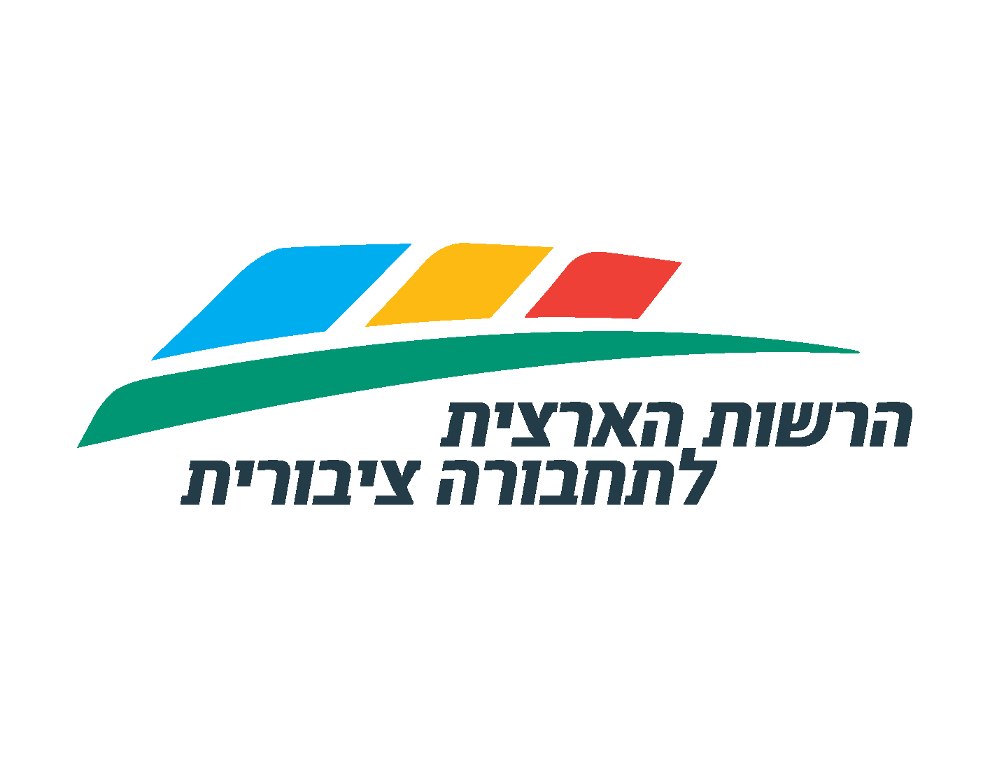 הרשות הארצית לתחבורה ציבורית - עיצוב לוגו