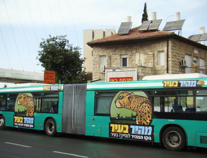 אוטובוס ממותג עבור פרויקט מהיר בעיר של צוות תוכנית אב לתחבורה