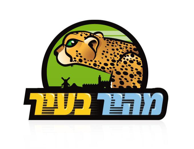 עיצוב לוגו פרויקט האוטובוסים מהיר בעיר בירושלים