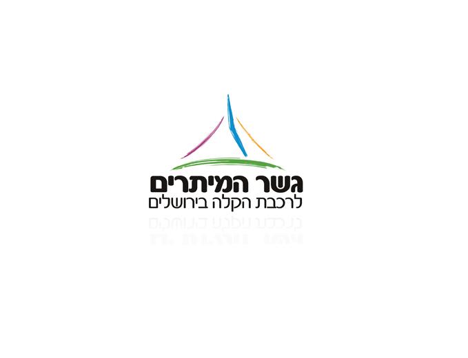לוגו פרויקט גשר המיתרים לרכבת הקלה בירושלים