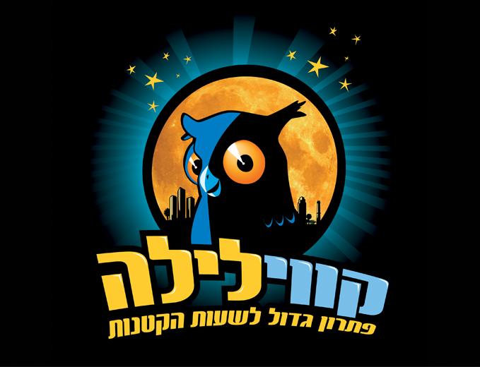 עיצוב לוגו קווי לילה