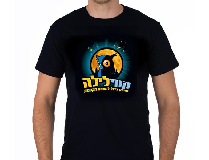 עיצוב חולצה ממותגת קווי לילה