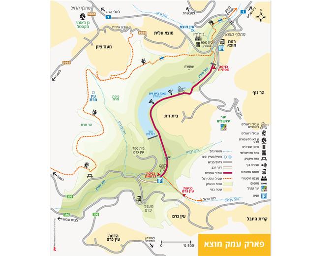 עיצוב מפות פארק ירושלים - עמק מוצא
