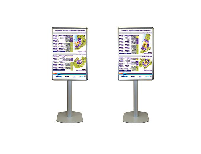 רפורמת תעריפי תחבורה ציבורית - עיצוב פלקטי מידע הסברה - משרד ד התחבורה ורכבת ישראל