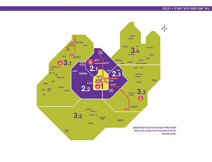 רפורמת תעריפי תחבורה ציבורית - בניית ועיצוב מפה