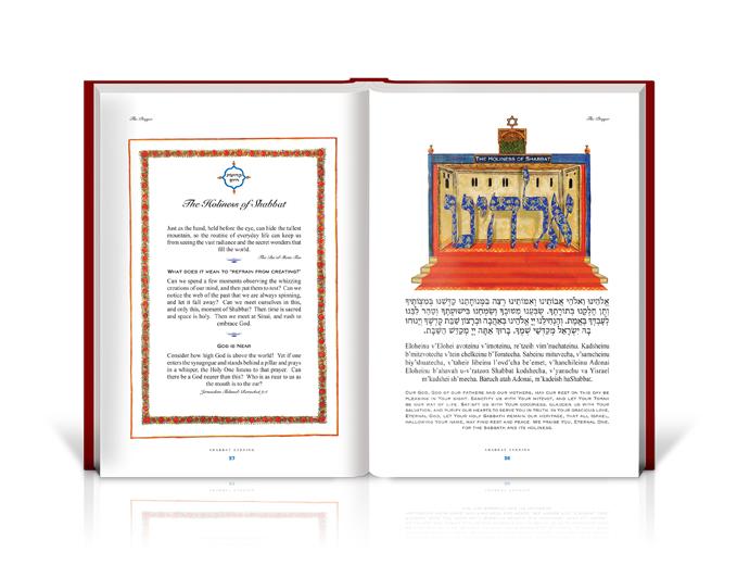 עיצוב כפולת פנים מאויירת בסידור תפילה Temple Israel