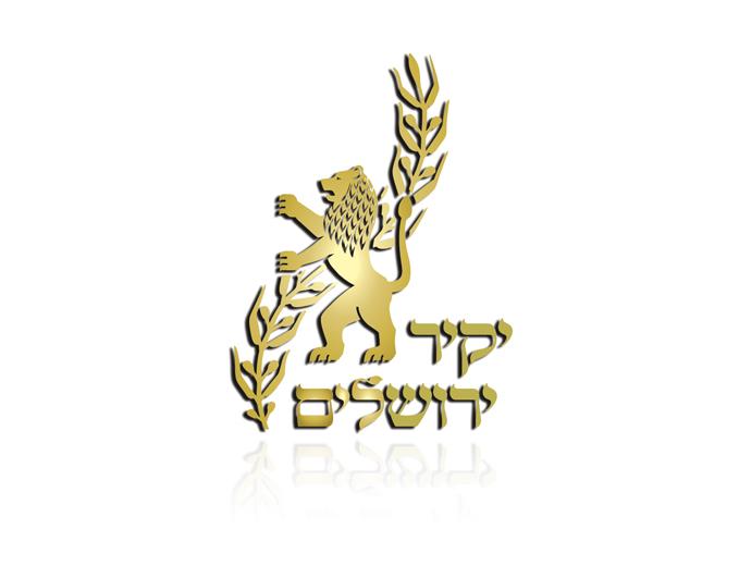 עיצוב לוגו יקיר ירושלים